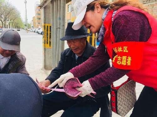永昌县城关镇永福苑社区平安志愿服务队开展反邪教宣传教育活动