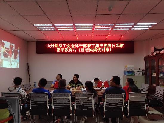 抵制邪教·从我做起——山丹县总工会开展反邪教宣传月活动