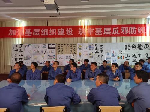 嘉峪关市司法局嘉北司法所开展反邪教法治宣传进企业活动