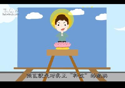 李洪志的一生究竟是怎样的?