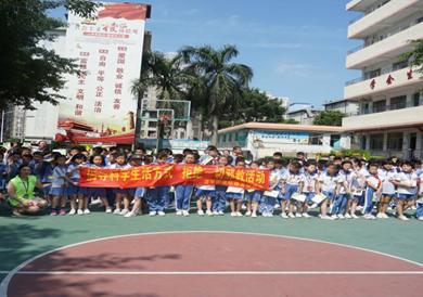 深圳市龙华区开展暑期校园反邪教宣传